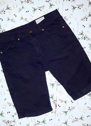 🌿1+1=3 черные мужские джинсовые зауженные шорты denim co, размер 44 - 46
