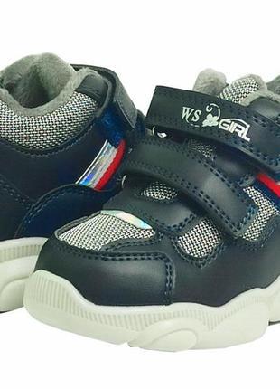Демисезонные ботинки чобітки для мальчика хлопчиків утепленные 5322 weestep сказка