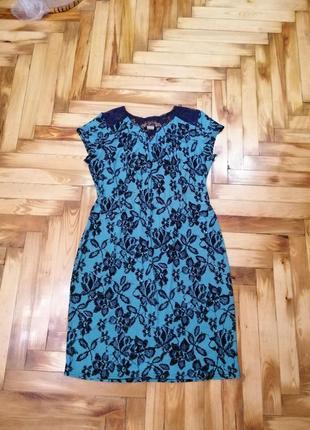 Нарядное/вечернее платье