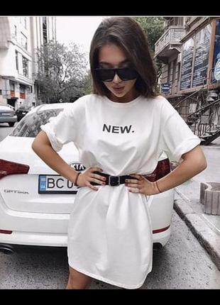 Платье- футболка