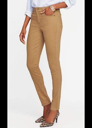 🎁1+1=3 узкие зауженные бежевые джинсы скинни marks&spencer, размер 48 - 50