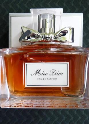 Dior miss dior eau de parfum 2017 100ml
