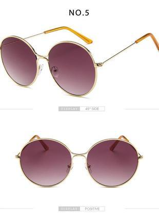 Крупные круглые солнцезащитные очки с золотой оправой и линзой винный градиент