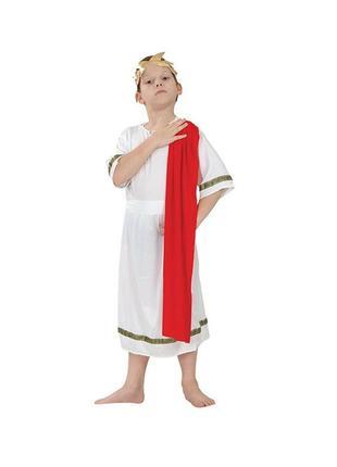 Грек римлянин цезарь 9-11 лет костюм