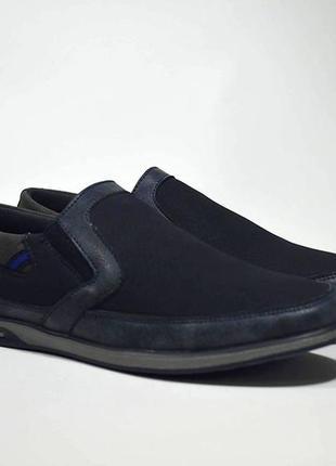 Туфлі tom.m, т.синій