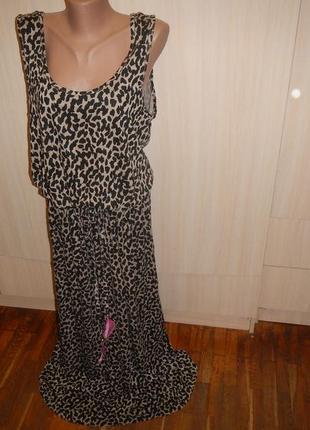Шикарное длинное платье пол truespirit p.l