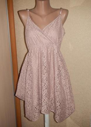 Нарядное гипюровое платье b.young p.12