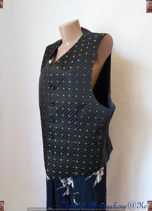 Новая мужская базовая жилетка под рубашку, классическая жилетка костюмка, размер хл