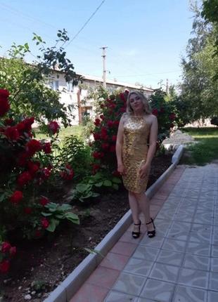 Золотистое  вечернее платье сукня  сарафан в паетках