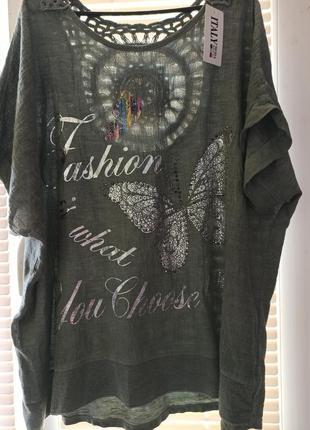 Блуза футболка италия в наличии!!!