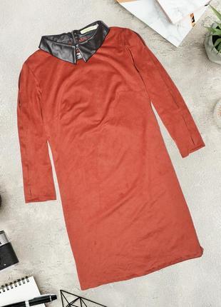 Терракотовое платье с кожаными вставками в рукавах elegance