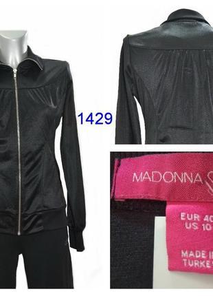 H&m cпортивная женская кофта1429