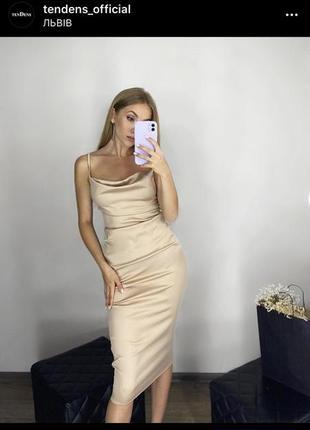 Шёлковое платье от бренда tendens