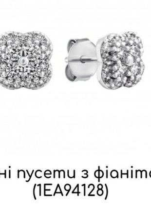 Серебрянные пусеты с фианитами