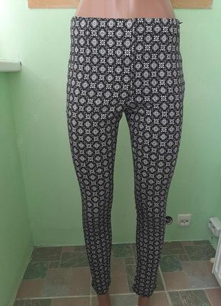 Брендовые крутые брюки