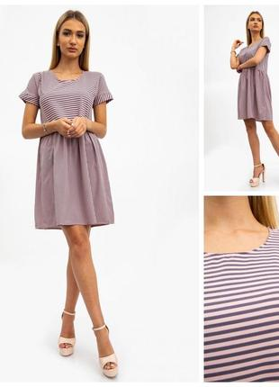 Платье женское 112r495 цвет пудровый