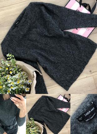 Теплий кашеміровий светр з вирізом човник zara