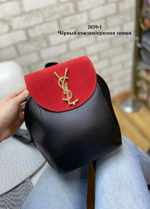 Женский повседневный рюкзак-сумка трансформер