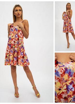 Платье женкое 115r206-4 цвет красно-желтый