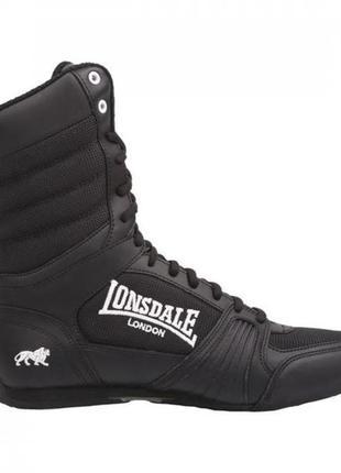 Новые боксерки lonsdale contender (оригинал) р.38