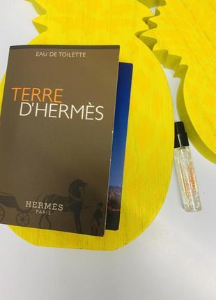 Hermès terre пробник оригинал