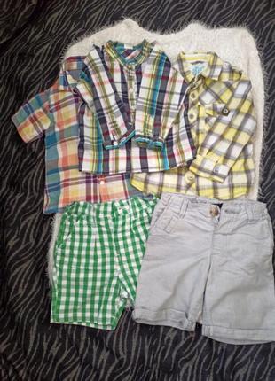 1+1=3 набор комплет летних стильных вещей, шорты рубашка, поло/тениска,