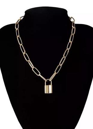 Классное колье крупная цепь замок цепочка под золото ожерелье стимпанк чокер