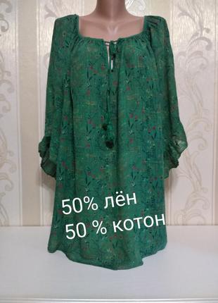 Шикарная натуральная блуза , блузка большого размера на лето, италия.