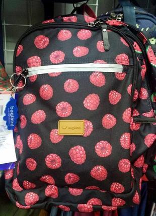 Рюкзак, ранец, городской рюкзак, спортивный рюкзак, малина