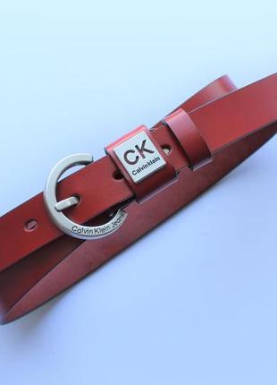 Женский кожаный ремень красный