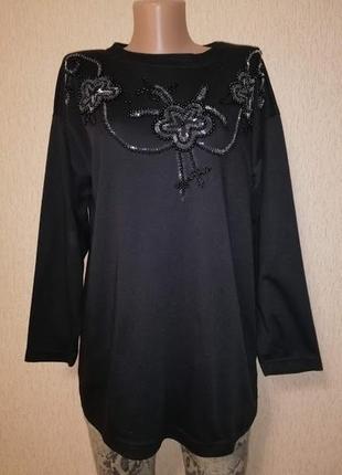 Красивая трикотажная женская черная кофта, джемпер instyle