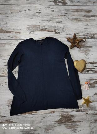 Нежный легкий свитер кофта