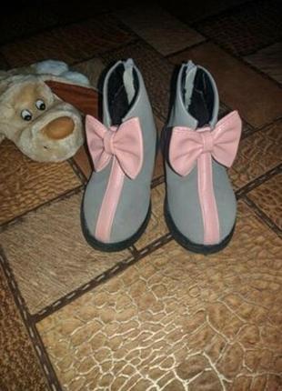 Деми ботинки сапожки на девочку