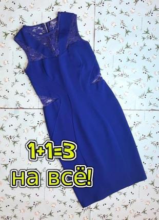🌿1+1=3 нарядное синее платье футляр миди по фигуре со вставками кружева, размер 44 - 46