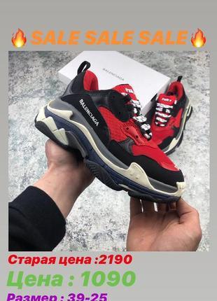 Женские кроссовки balenciaga красные