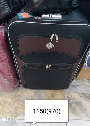 Валіза, чемодан