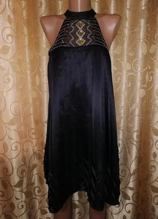 🎀👗🎀красивое вечернее, коктейльное короткое плиссированное платье next🔥🔥🔥