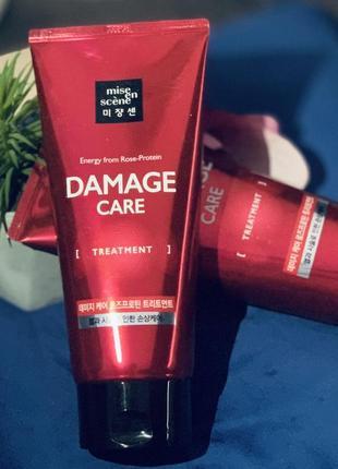 Активно восстанавливающая маска для волос mise en scene damage care treatment - 330 мл