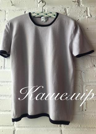 Повність кашемірова кофточка кофта кашемировая футболка