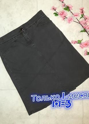 1+1=3 оригинальная джинсовая юбка миди trussardi оригинал с плиссе сзади, размер 48 - 50
