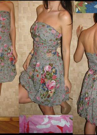 Платье колокол, пышная юбка.