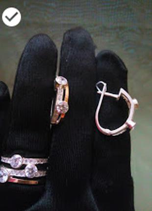 Серьги кольцо браслет набор разбиваю серебро с золотом серебро