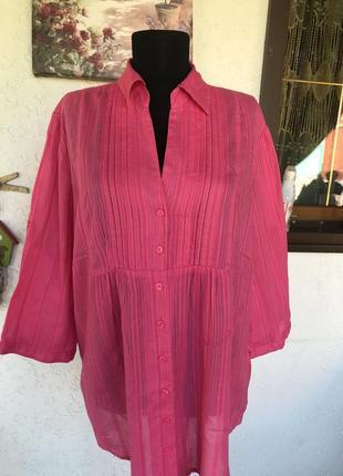 Рубашка ,ягодного цвета