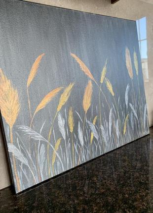 Картина интерєрная абстракция сухоцвет, колоски, акрил. декор