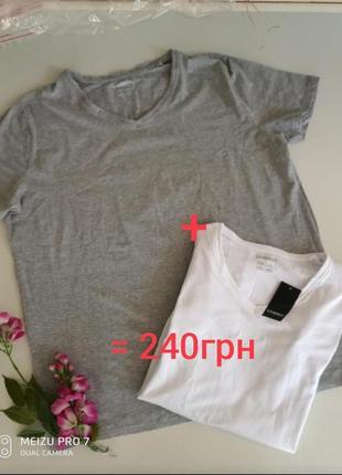 Комплект базових котонових  футболок от немецкого бренда livergy размер ххл
