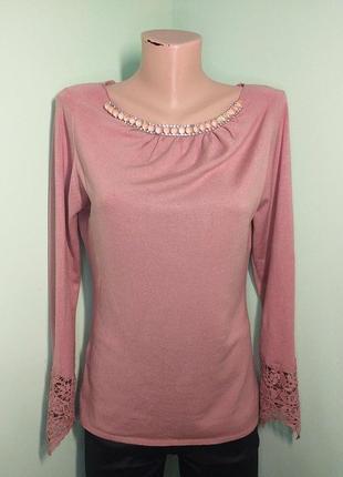 Рожева кофта