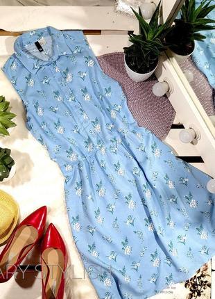 Нежное голубое платье  от h&m, открытая спинка