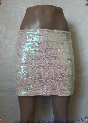 Фирменная topshop стильная модная мини-юбка в паетках, размер м-л