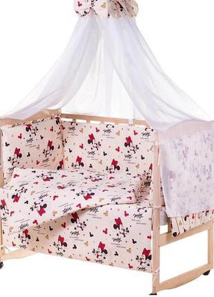 Набор с балдахином в детскую кроватку