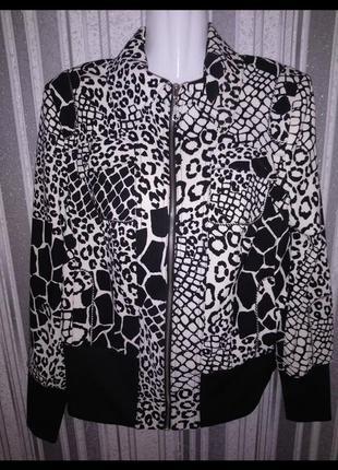 Куртка -ветровка от petro soroka.хорошая цена.